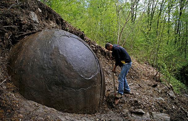 Mystery Stone Ball