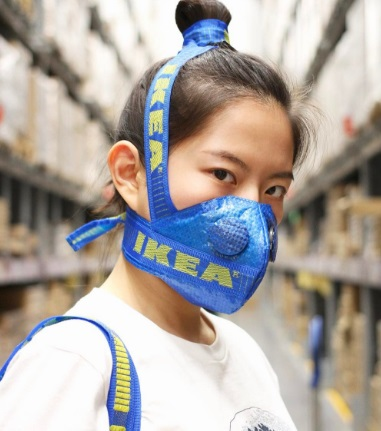 Ikea Face Mask