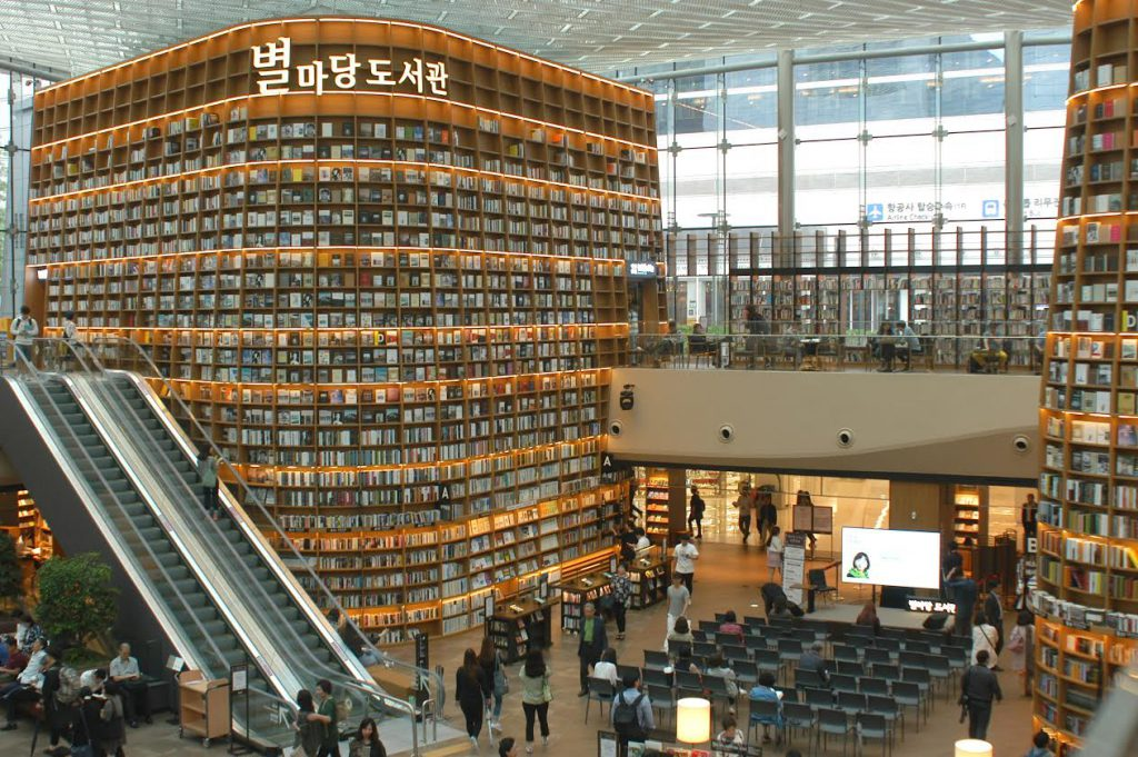 Asia's Largest Library
